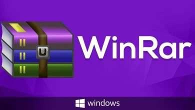 Photo of WinRAR v5.70, Poderosa herramienta para procesar archivos RAR y ZIP