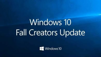 Photo of Windows 10 Fall Creators PRO/HOME ISO X32/64 FULL MEGA