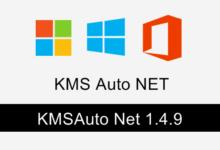 Photo of KMSAuto Net 1.4.9 Portable MEGA, es una herramienta muy poderosa