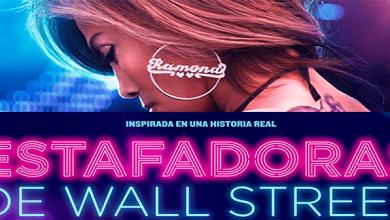 Photo of Estafadoras de Wall Street (2019) Full HD 1080p Español Latino