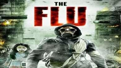 Photo of Virus (2013) Full HD 1080p Español Latino